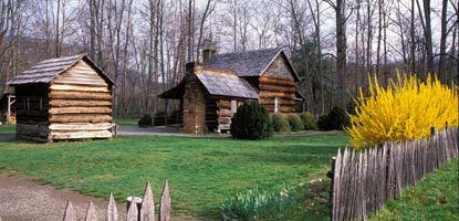 Log Cabins near Murphy, NC